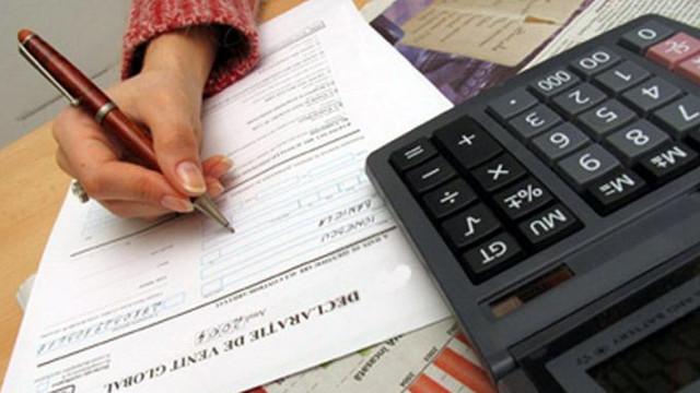 Guvernul Chicu planifică să introducă impozitarea cu 3% a veniturilor încasate din dobânzile bancare