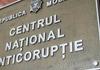 Detalii despre perchezițiile CNA și dosarul care vizează angajați cu funcții de conducere ai BNM