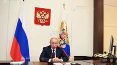 Rusia: Referendumul privind reforma constituțională va avea loc la 1 iulie