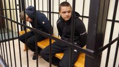 Ultimii doi condamnați la moarte din Europa și povestea lor șocantă: au 19 și 21 de ani, iar familia nu va ști când și unde vor fi executați