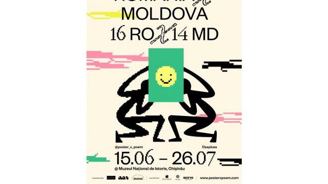 O expoziție internațională de postere și poeme va fi deschisă în premieră la Chișinău