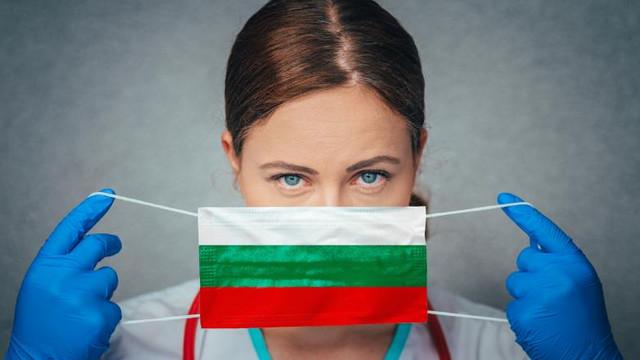 Temeri că în Bulgaria a început al doilea val al epidemiei