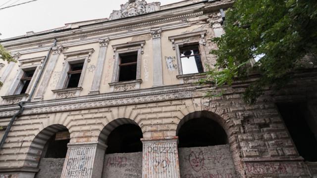 O nouă încercare de a proteja centrul istoric al Chișinăului
