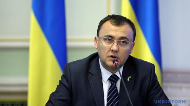 Kievul avertizează despre posibilitatea unei ofensive militare a Rusiei în viitorul apropiat