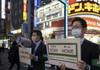 Tokyo a ridicat alerta la cel mai înalt nivel, după ce cazurile zilnice de infectare au atins un nivel record, mai ales la tineri