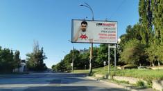 Panourile de reclamă amplasate ilegal în Chișinău vor fi integrate pe o hartă online, apoi demontate și evacuate