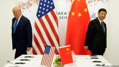 China a anunțat restricții privind vizele cetățenilor americani
