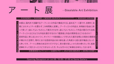 La Tokyo, o expoziție unde furtul operelor de artă este permis