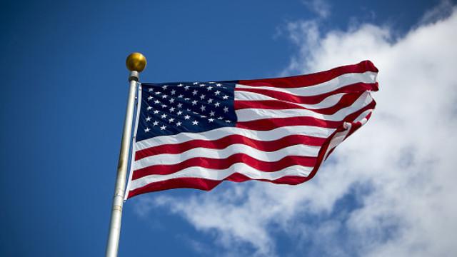 Statele Unite ale Americii marchează Ziua Independenței