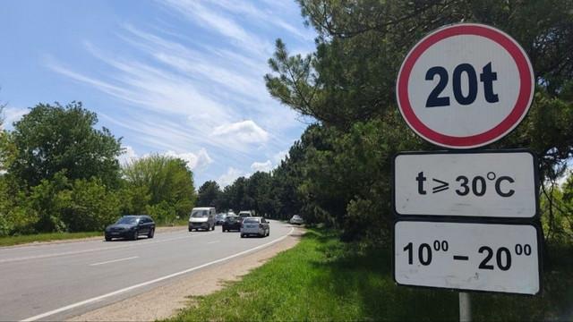 Circulația mașinilor de mare tonaj va fi interzisă pe străzile din Chișinău în perioada caniculară