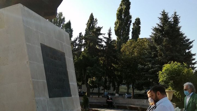 Evenimente culturale în vederea comemorării victimelor deportărilor staliniste, organizate de Ministerul Educației și instituțiile din subordine