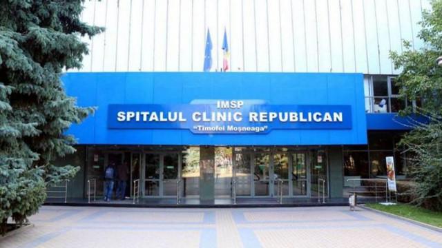 Lipsă de transparență la organizarea concursului pentru funcția de director al Spitalului Clinic Republican (anticoruptie.md)