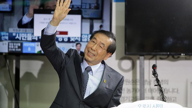 Primarul Seulului, dat dispărut de fiica sa, a fost găsit mort de poliție