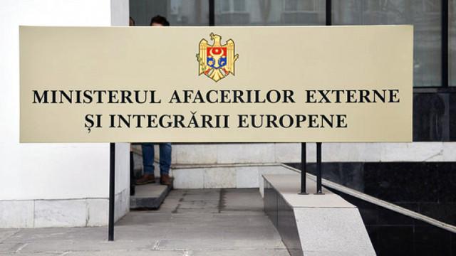 Declarația MAEIE privind evenimentele recente de la frontiera azero-armeană