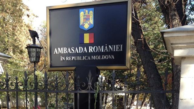 ANUNȚ IMPORTANT privind măsurile referitoare la regimul de intrare, ședere și tranzit pe teritoriul României