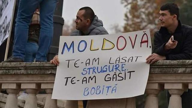 Ziarul Național: Ca și în 2009, R.Moldova rămâne astăzi un stat în tranziție cu un sistem politic hibrid, dominat/controlat de oligarhi, cu politicieni corupți servind oligarhii, cu un stat de drept nefuncțional și o democrație imatură (Revista presei)
