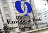 Banca Europenă pentru Reconstrucție și Dezvoltare oferă 17,5 milioane de euro pentru susținerea afacerilor mici și mijlocii