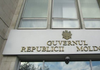 Aprobat la Guvern | O nouă entitate va activa în cadrul Ministerului Educației