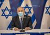 Israel: Parlamentul respinge o lege care viza excluderea lui Netanyahu de la guvernare