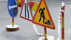 Circulația rutieră va fi suspendată pe una din arterele rutiere importantă din Chișinău