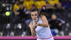 Tenis: Programul primei zile a turneului de la Praga (WTA), perturbat de ploaie
