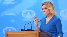 """Rusia amenință România: """"Tentativele provocatoare nu vor rămâne fără răspuns. Să se gândească serios la consecințe"""""""