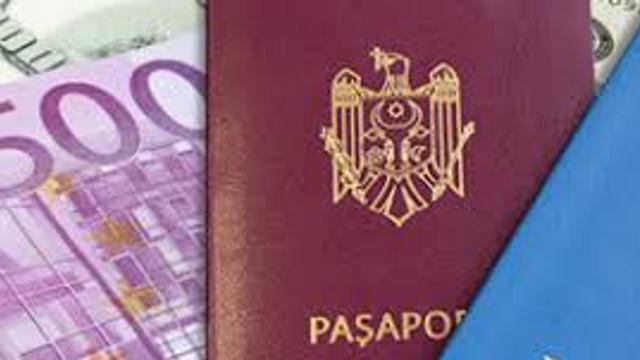 Igor Dodon a semnat un nou decret de acordare a cetățeniei R.Moldova în schimbul investițiilor, pentru 11 persoane