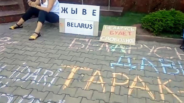 VIDEO | Protest la Ambasada Republicii Belarus