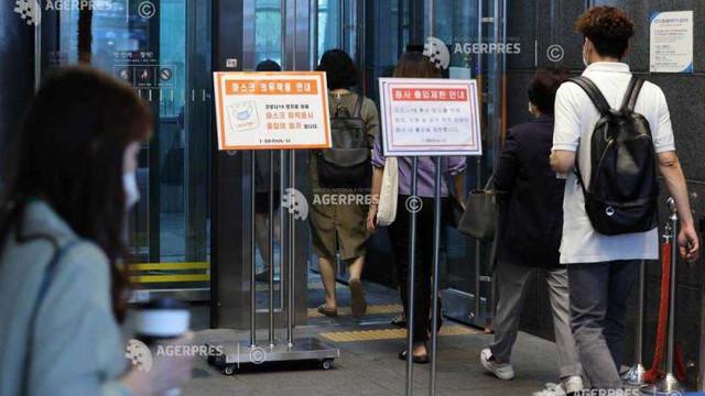 Coronavirus: Coreea de Sud le cere companiilor să le permită angajaților să lucreze de acasă, în contextul înmulțirii cazurilor de coronavirus