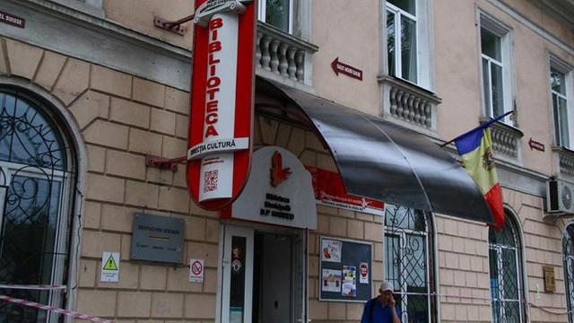 """La Biblioteca Municipală """"B.P. Hasdeu"""" vor avea loc mai multe manifestări dedicate Zilei Independenței"""