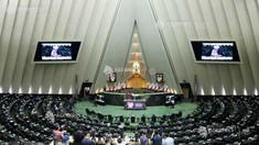 Iranul îndeamnă țările lumii să reacționeze