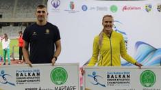 Andrian Mardare a fost ales cel mai bun atlet la Balcaniadă