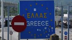 Creșterea cazurilor de COVID-19 în Grecia. Mitsotakis trage semnalul de alarmă