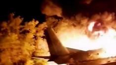 Au fost anunțate cauzele preliminare ale accidentului aviatic din Ucraina