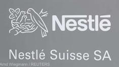 Pandemia a crescut cererea pentru alimente produse pe bază de plante, spune Nestle