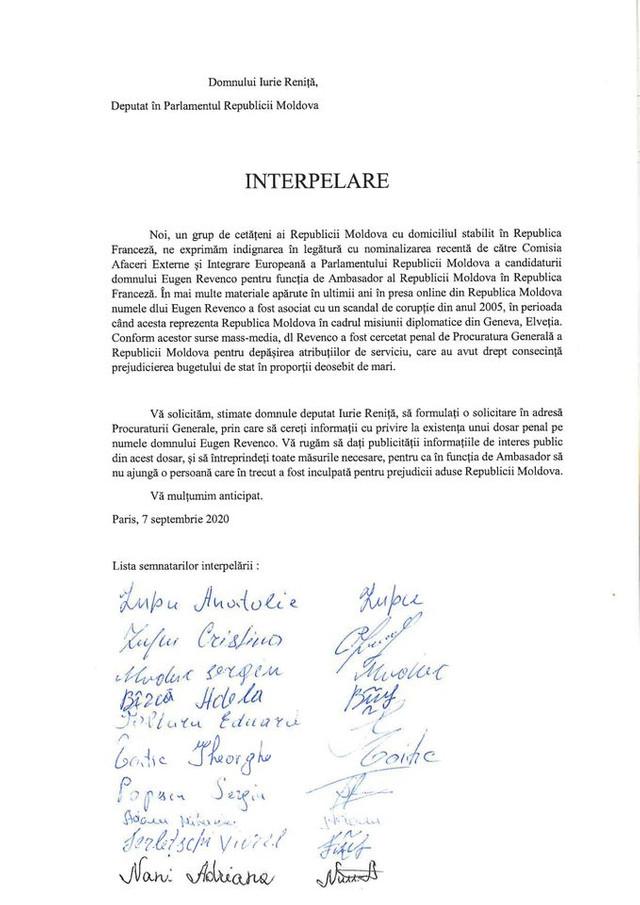 DOC | Iurie Reniță s-a adresat procurorului general în privința unui candidat la funcția de ambasador