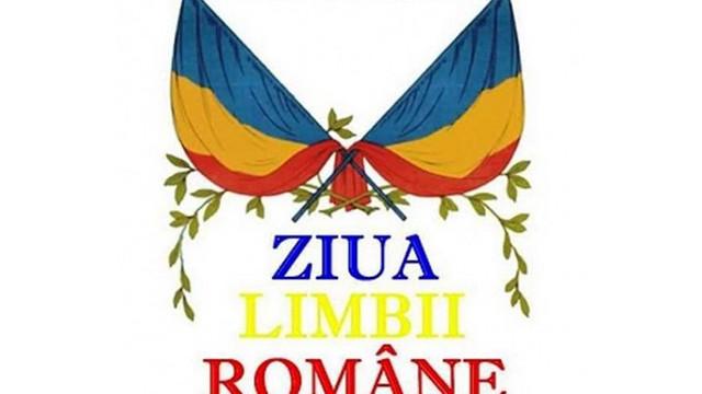 Ion Tighineanu: Poziția AȘM cu referire la limba română a rămas fermă și univocă