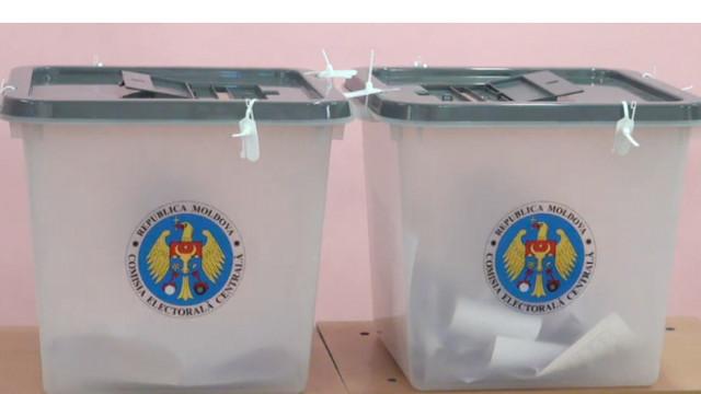Începe înregistrarea la CEC a grupurilor de susținere a candidaților la alegerile prezidențiale