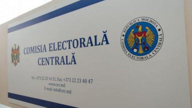 CEC a anunțat rezultatele preliminare ale alegerilor locale noi