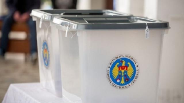 Astăzi începe campania electorală pentru alegerile prezidențiale
