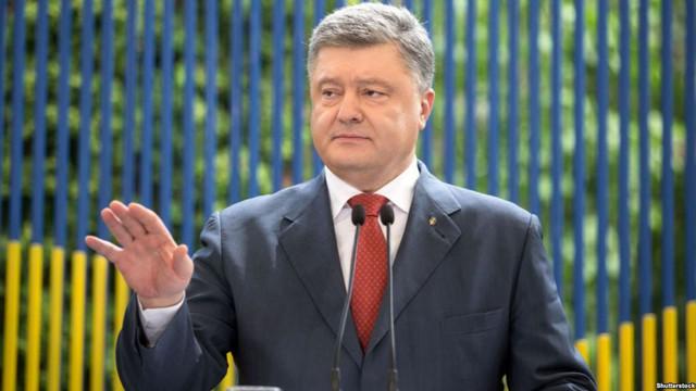 Moscova a impus sancțiuni împotriva fostului președinte ucrainean Petro Poroșenko