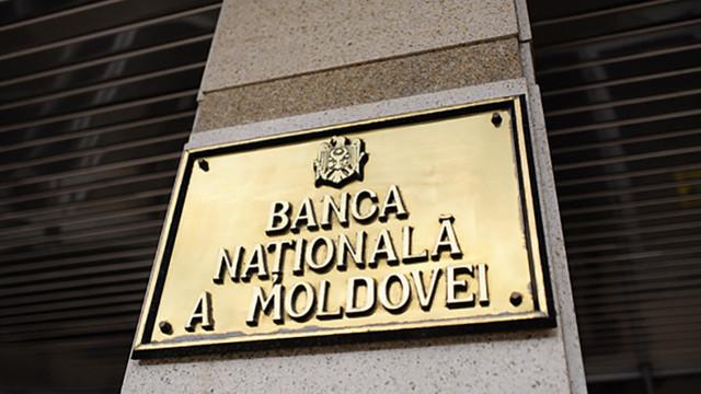 Banca Națională a Moldovei a atins un nou nivel record al rezervelor