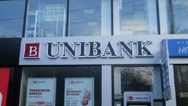 Lucinschi, împreună cu alți 5 acționari ai UNIBANK, au fost scoși de sub urmărire penală în dosarul privind frauda bancară