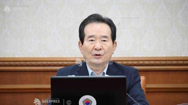 Coronavirus: Coreea de Sud își va asigura din timp vaccinuri pentru 60% din populația țării