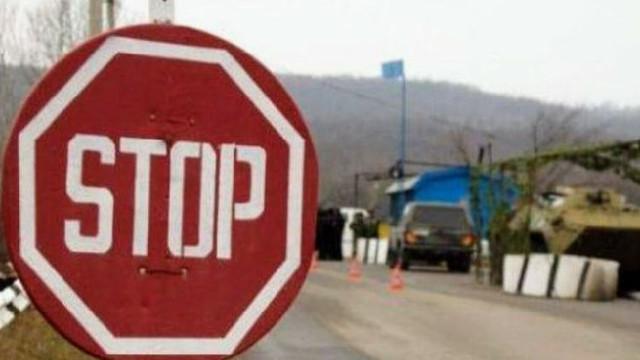 Biroul Politici de Reintegrare: Menținerea posturilor ilegale în Zona de Securitate sunt acțiuni conștiente ale structurilor separatiste de la Tiraspol pentru a tensiona situația