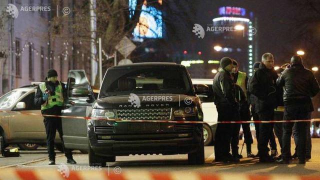 Ucraina: Poliția anchetează moartea unei angajate a ambasadei SUA