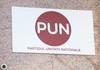 PUN invită PAS, Platforma Demnitate și Adevăr și Blocului electoral Unirea să creeze grupuri mobile care vor monitoriza procesul electoral