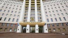 Parlamentul organizează un program special pentru vacanța de toamnă a elevilor