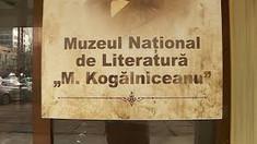 """Manuscrisele și cărțile rare din colecțiile Muzeului Național de Literatură """"Mihail Kogălniceanu"""" de la Chișinău vor fi  digitalizate cu sprijinul financiar al României"""