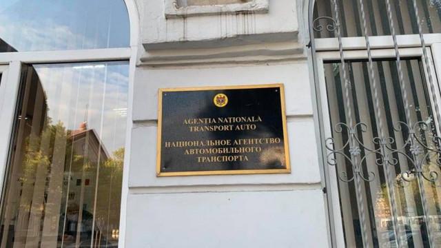 Schemă de corupție la ANTA: Foști și actuali angajați, în vizorul CNA